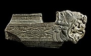 Throne Crossbar with Makara Finial