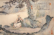 Portrait of Ren&amp;#39;an in a Landscape