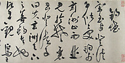 Prose Poem on Fishing Attributed to Song Yu