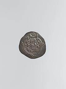 Sasanian Drachma of Khusrau II
