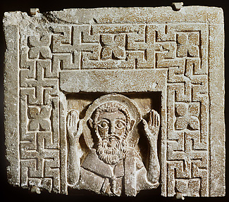Fragmentary Stele with Orant Monk