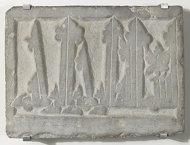 Inscribed Marble Panel