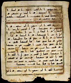 Folio from a Qur&#39;an