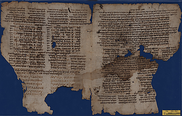 Palimpsest of the Hebrew Liturgical Poet Yannai over Aquila's Greek Translation of 2 Kings 23:11–27