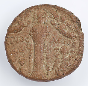 Token with Stylite, Baptism of Christ, and Adoration of the Magi
