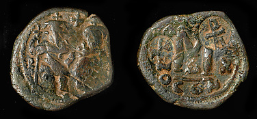 Countermarked Follis of Heraclius