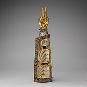 Arm Reliquary
