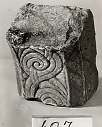 Arch Fragment