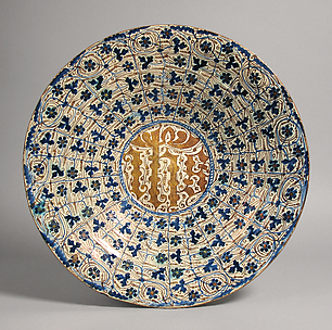 Dish with IHS Monogram and Floral Pattern