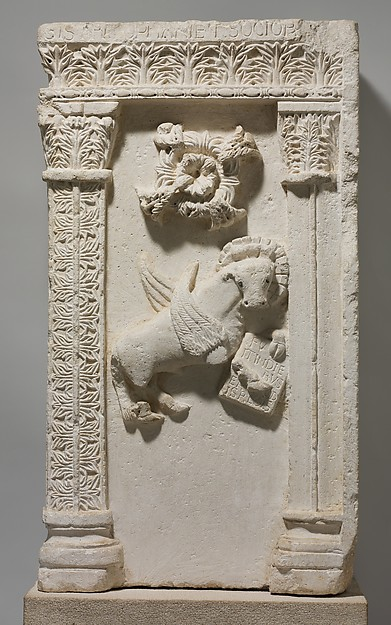 Relief from a Pulpit with the Symbol of Saint Luke