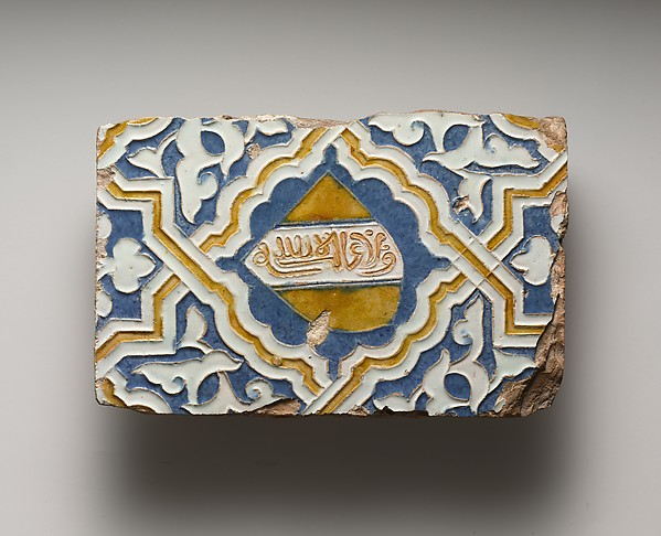 Tile with the Heraldic device of the Nasrid kings