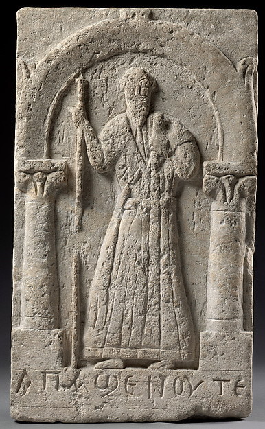 Stele of Apa Shenoute