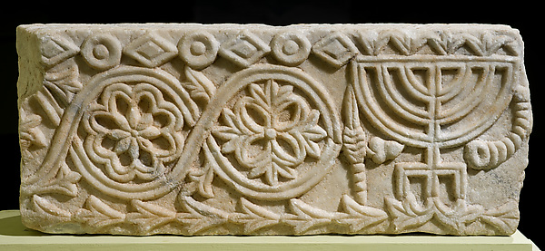 Fragment of a Synagogue Screen with Menorah