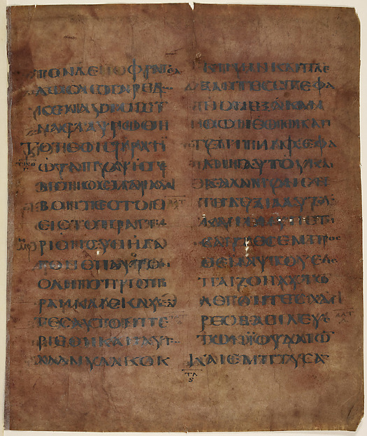 Codex Purpureus Petropolitanus