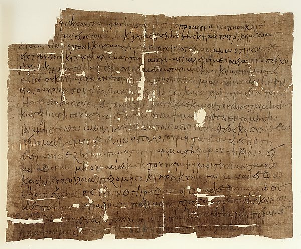 Letter in Greek Concerning Purchase of Wool