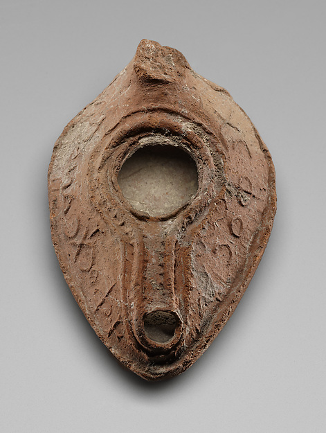 Oil Lamp with Greek and Arabic Inscriptions