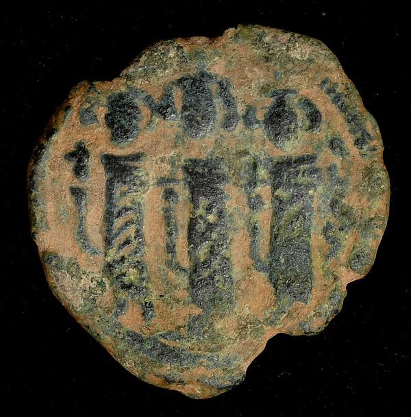 Bilingual Fals of Tiberias