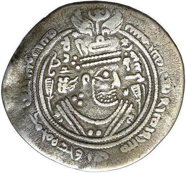 Dirham of Sasanian Type