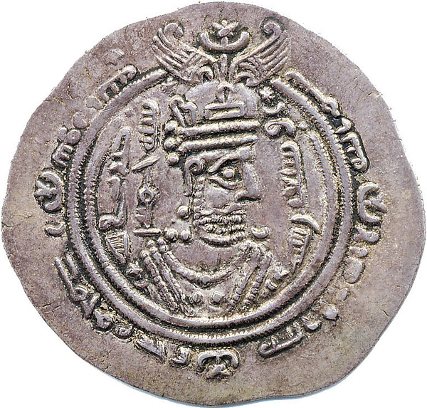 Sasanian-style Dirham with Arab Image