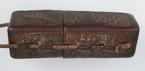 Portable Reliquary Case