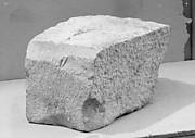 Block Fragment