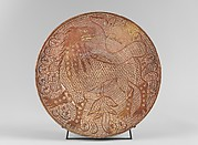 Dish with Lion