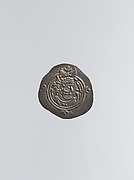 Sasanian Drachma of Khusrau II