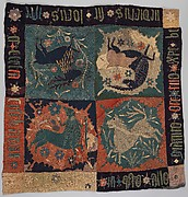 Textile Fragment with Unicorn, Deer, Centaur and Lion