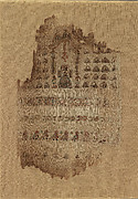 Textile Fragment Depicting a Male Figure under an Arch