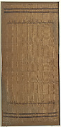 Inscribed Floor Mat