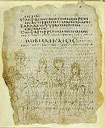 Drawing of Job and His Family Represented as Heraclius and His Family