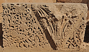 Fragment Carved with Vine Scroll and a Triangle Trimmed with Bead-and-Reel Motif