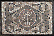 Mosaic of Menorah with Lulav and Ethrog