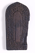 Portable Mihrab