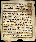 Folio from a Qur&amp;#39;an