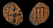 Imitation of Follis of Constans II