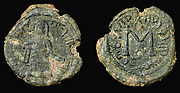 Fals with Arabic Inscriptions, M reverse