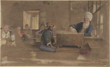 Arab School