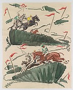 Design for Wallpaper or Textile: A Steeplechase