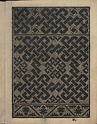 Libbretto nouellamete composto per maestro Domenico da Sera...lauorare di ogni sorte di punti