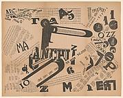 A Tumultuous Assembly. Numerical Sensibility (Une Assemblée tumultueuse. Sensibilité numérique) published in Les mots en liberté futuristes