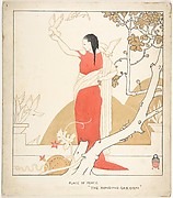 The Hanging Garden (frontispiece design for