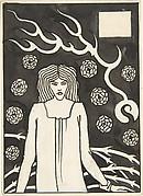 Chapter Heading Design for Thomas Malory's Le Morte d'Arthur (J. M. Dent 1893–94 edition, Part III, Book VI, Chapter XVII, p. 215 and Part VI, chapter CCII, p. 500)