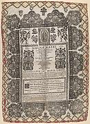 Thesis Proclamation of José Vicente Maldonado y Trespalacios, dedicated to the Virgin of Guadalupe