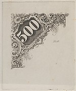 Banknote motif: number 500 in an ornamental frame