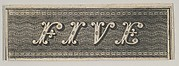 Banknote motif: the word FIVE against a rectangle of ornamental lathe work resembling wavy woven bands