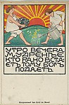 Russian Proverb: