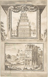 Reconstruction of the Monument to Septimius Severus (above), View of the Ruins (below)