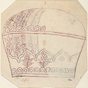 Design for a Helmet