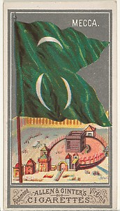 Mecca, from the City Flags series (N6) for Allen & Ginter Cigarettes Brands